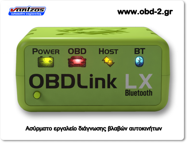 obdlink lx overlay view 1 wb